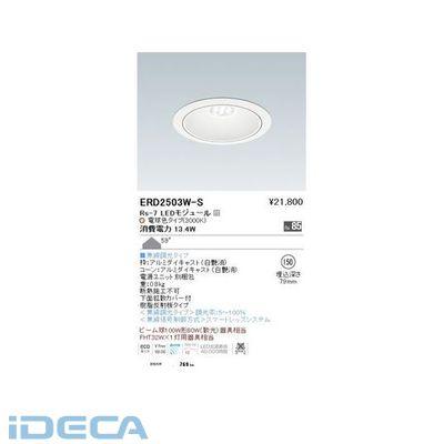 GR02773 ダウンライト/ベース/LED3000K/Rs7/無線