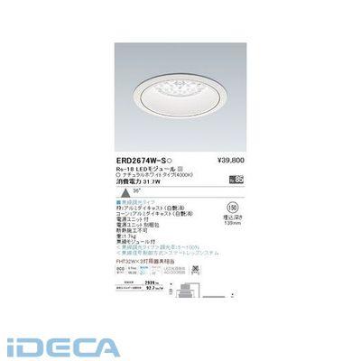 GS69784 ダウンライト/ベース/LED4000K/Rs18/無線