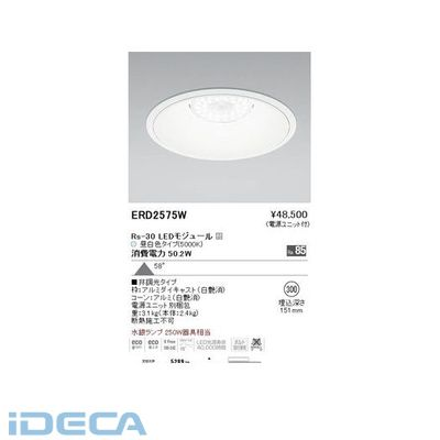 GS95136 ダウンライト/ベース/LED5000K/Rs30
