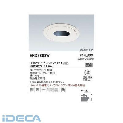 GT35387 処置灯ダウンライト:2灯タイプ