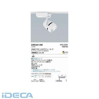GU05436 COB WWスポット/4000/アパレル3000K/縦配光