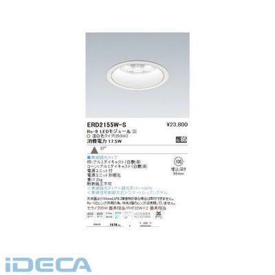 GV23304 ダウンライト/ベース/LED3500K/Rs9/無線