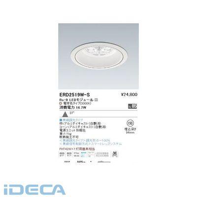GV38203 ダウンライト/ベース/LED3000K/Rs9/無線