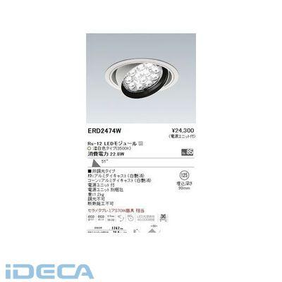 GV63555 ダウンライト/灯体可動型/LED3500K/Rs12