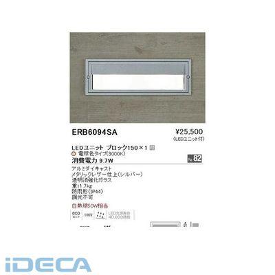 HL00768 アウトドアブラケット/BLOCK150/3000K/シルバー