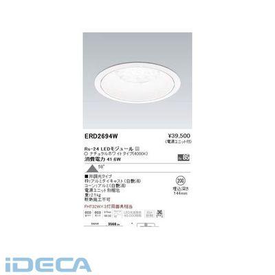 HL05214 ダウンライト/ベース/LED4000K/Rs24