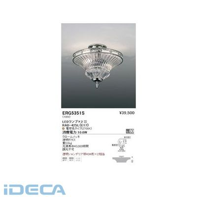 HL85716 クロームメッキフレーム+透明ガラスセードシーリング/φ340