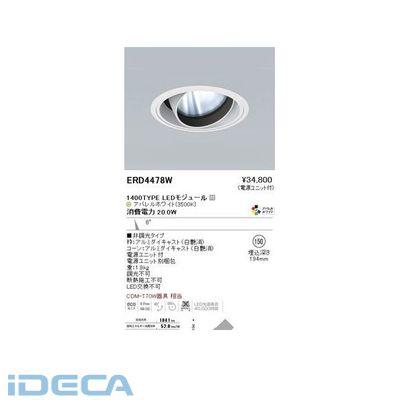 HR04839 COBユニバーサル/1400タイプ/アパレル3500K/8°