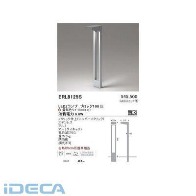 HR19738 薄型フラット庭園灯/L形 3000K ブロック100