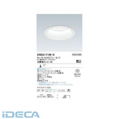 HR76449 ダウンライト/ベース/LED3000K/Rs18/無線