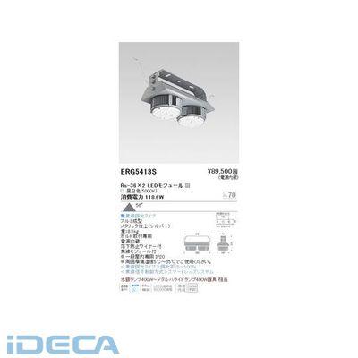 HS21146 直付多灯ベースライト/Rs36×2灯/超広角/無線