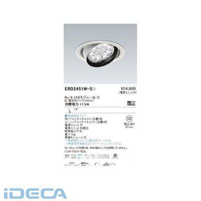HS42052 ダウンライト/灯体可動型/LED3000K/Rs9/無線