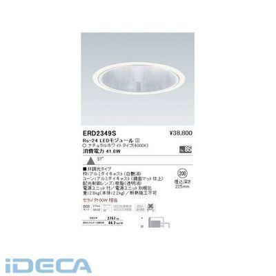 HS92756 ダウンライト/ベース/LED4000K/Rs24