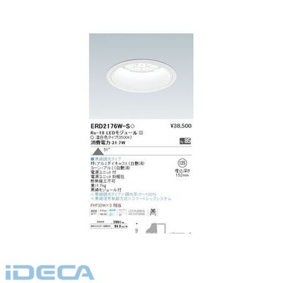 HT94164 ダウンライト/ベース/LED3500K/Rs18/無線