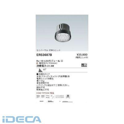 HU03056 ジャイロ灯体ユニット/LED3000K/Rs18