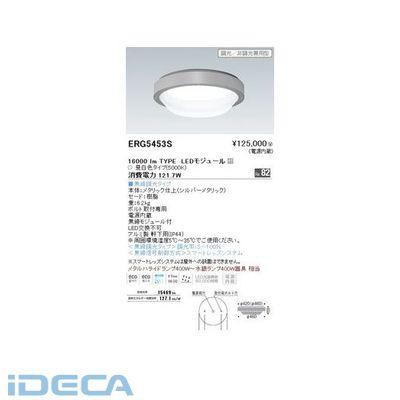 HU38861 防湿・防塵シーリング/16000Lmタイプ/アルミ/無線