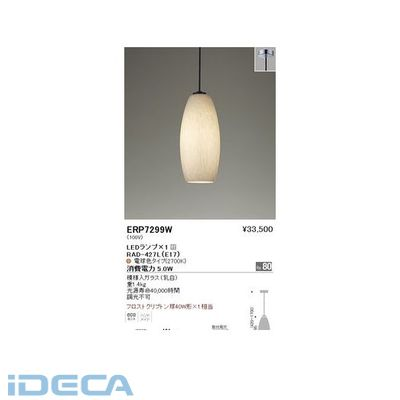 HU53760 モザイクガラスペンダント/乳白