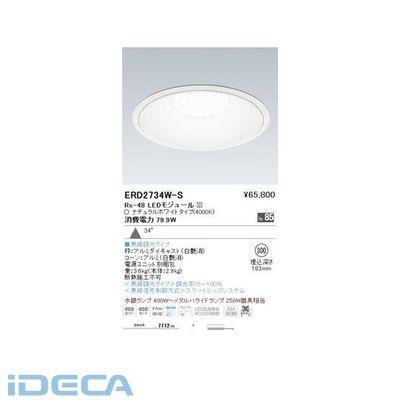 HV76074 ダウンライト/ベース/LED4000K/Rs48/無線