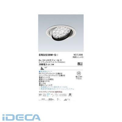 HV86527 ダウンライト/灯体可動型/LED4000K/Rs18/無線