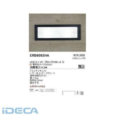 JM14695 アウトドアブラケット/BLOCK150/3000K/グレー