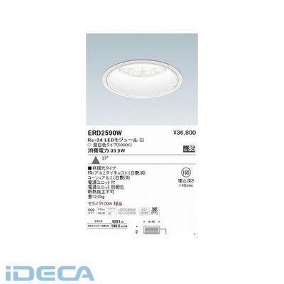 JM44493 ダウンライト/ベース/LED5000K/Rs24