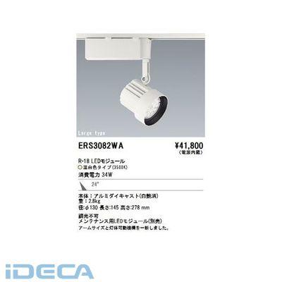 JM89190 スポットライト/プラグ型/LED3500K/R18