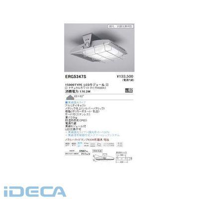 JM99643 高天井用ベースライト 拡散 ガード付 4000K 無線調光