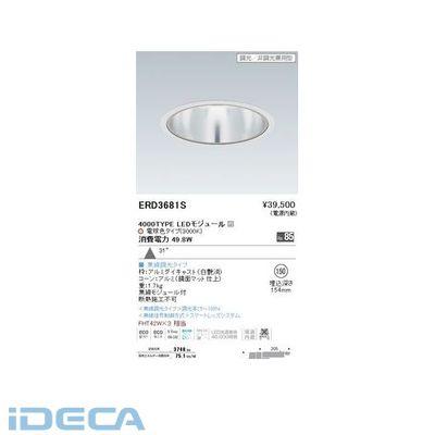 JN60800 無線/ベースダウンライト/3000K/4000TYPE