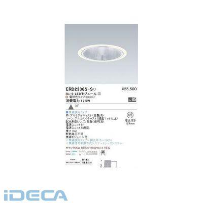 JN71253 ダウンライト/ベース/LED3000K/Rs9/無線