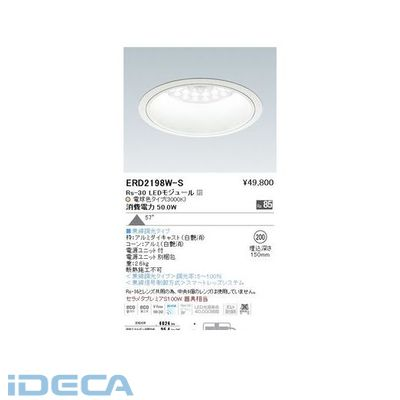 JP47309 ダウンライト/ベース/LED3000K/Rs30/無線