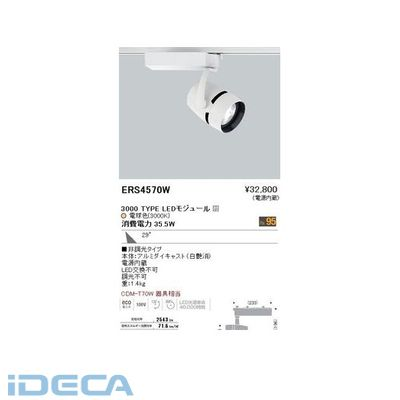 JP71100 COBスポット/3000タイプ/Ra95/3000K/広角