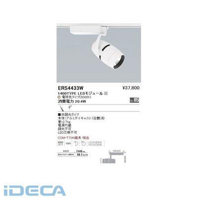 JR21804 COBスポット/1400タイプ/3000K/8°