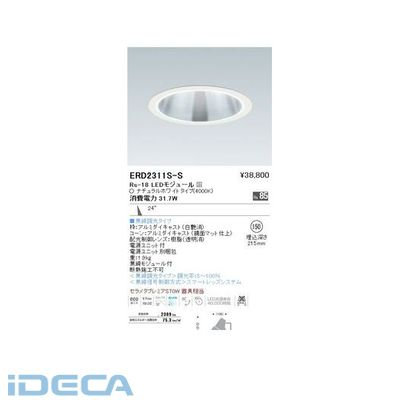 JS14320 ダウンライト/灯体可動型/LED4000K/Rs18/無線