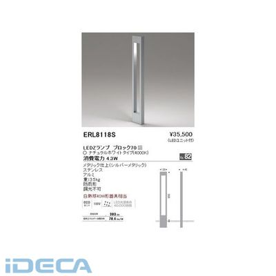 JS33665 薄型フラット庭園灯/H900 4000K ブロック70