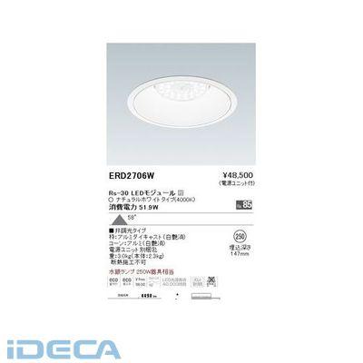 JS54571 ダウンライト/ベース/LED4000K/Rs30