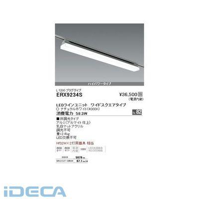 JS63463 BL プラグ ワイドスクエア//1灯/4000K