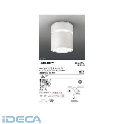 JT85777 シーリングダウンライト/ベース/LED4000K/Rs36