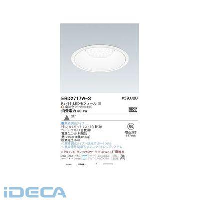JU72286 ダウンライト/ベース/LED3000K/Rs36/無線