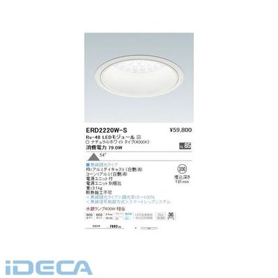 JU82739 ダウンライト/ベース/LED4000K/Rs48/無線