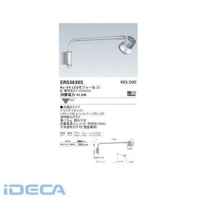 JV16983 アームスポット/取付板型/防雨型/LED3000K/Rs24