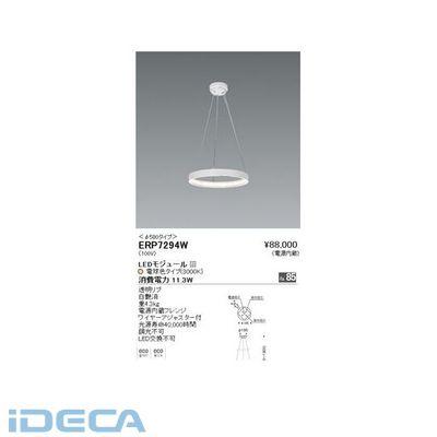 JV67687 超薄型サークルペンダント/φ575mm 透明アクリルタイプ