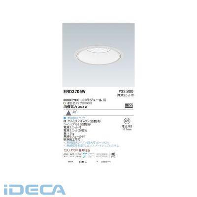 JW13945 無線/ベースダウンライト/3500K/3000TYPE