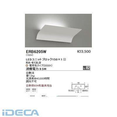 JW85555 プレートブラケット W=300 3000K BLOCK150