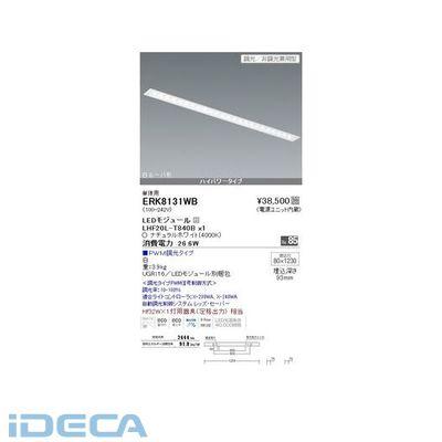 KL70503 スリットベースライト ルーバー 単体用 調光兼用