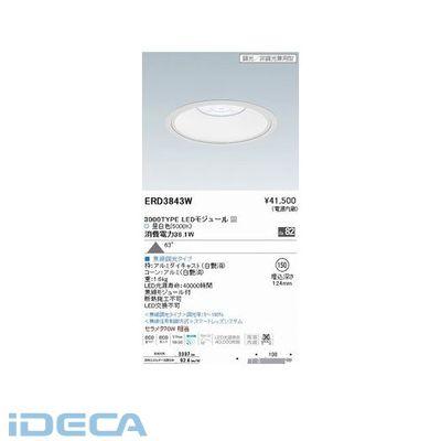 KM06308 LRS1-3300LM:3000タイプ5000K 無線調光