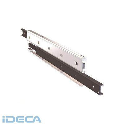 KM20120 重量用スライドレール TLS28-0530【190-027-822