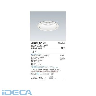 KN68873 ダウンライト/ベース/LED3000K/Rs9/無線