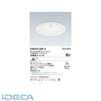 KN83772 ダウンライト/ベース/LED3000K/Rs9/無線