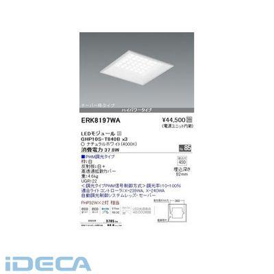 KN88218 スクエアベース□450埋込×3 調光兼用