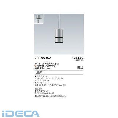 KR04525 LEDモジュール